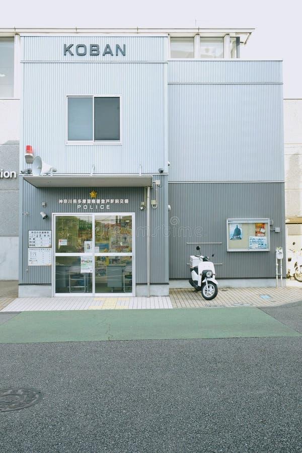 Boîte de police japonaise photo stock