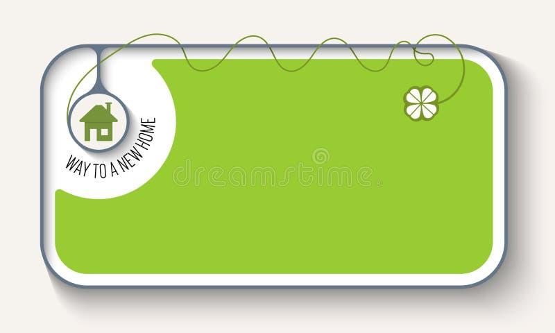 Boîte verte de vecteur illustration libre de droits