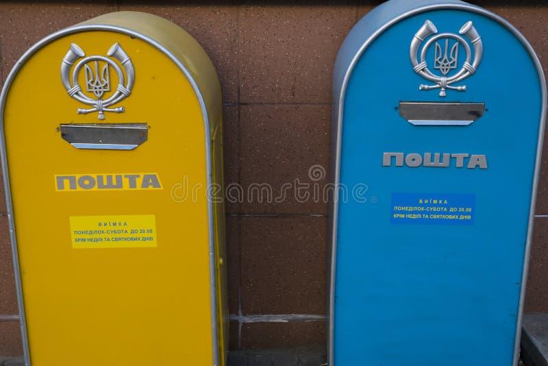 Boîtes aux lettres d'ukrposhta photographie stock libre de droits