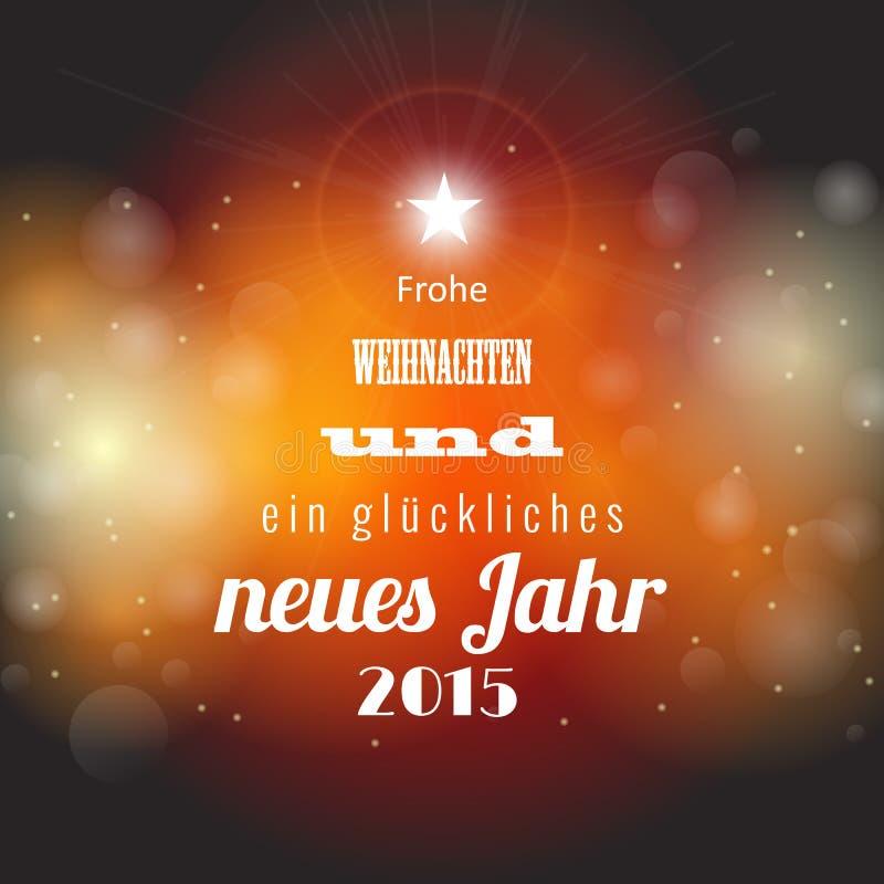 Boże Narodzenia i nowego roku 2015 kartka z pozdrowieniami z abstrakcjonistycznymi bokeh półdupkami ilustracja wektor