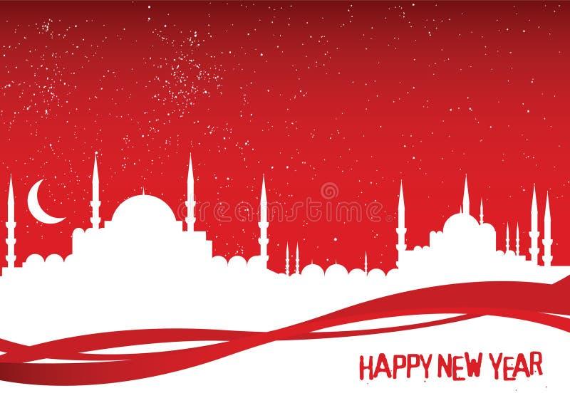 boże narodzenia Istanbul ilustracja wektor