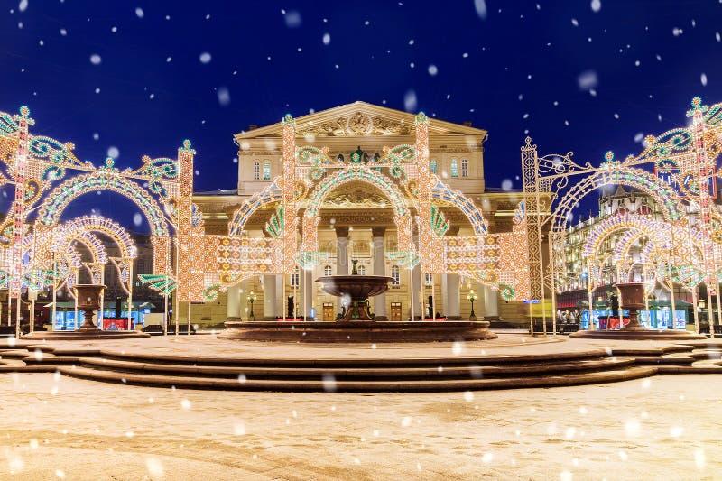 boże narodzenia Moscow świąteczna dekoracja Bolshoi Theatre obrazy royalty free