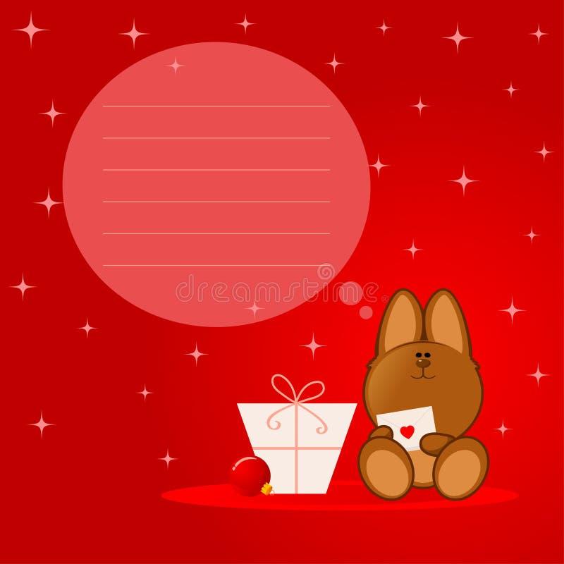Boże Narodzenie Pies royalty ilustracja