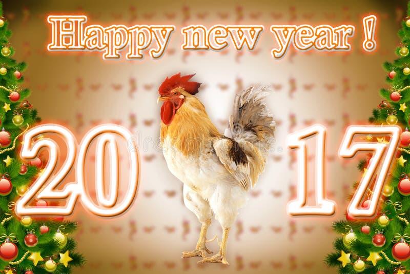 Bożenarodzeniowa ilustracja kogut dla plakatów 2017 i kalendarzy obrazy stock