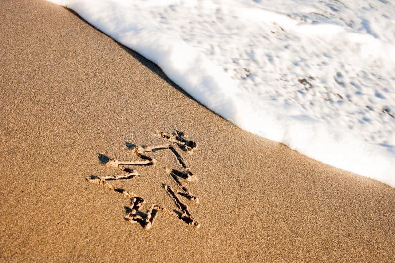 bożych narodzeń piaska drzewo fotografia stock