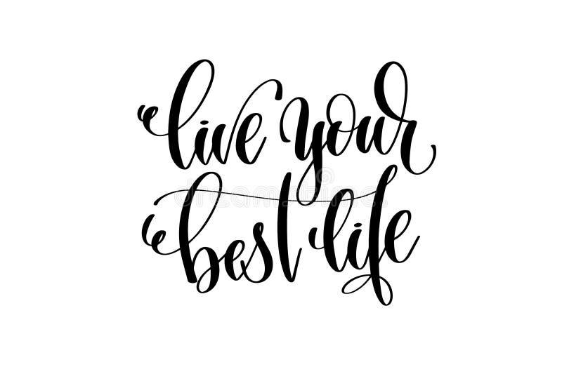 Bo din inskrift för bokstäver för den bästa livhanden skriftliga vektor illustrationer