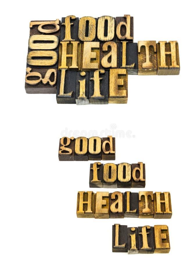 Boa tipografia da mensagem da vida da saúde do alimento fotos de stock
