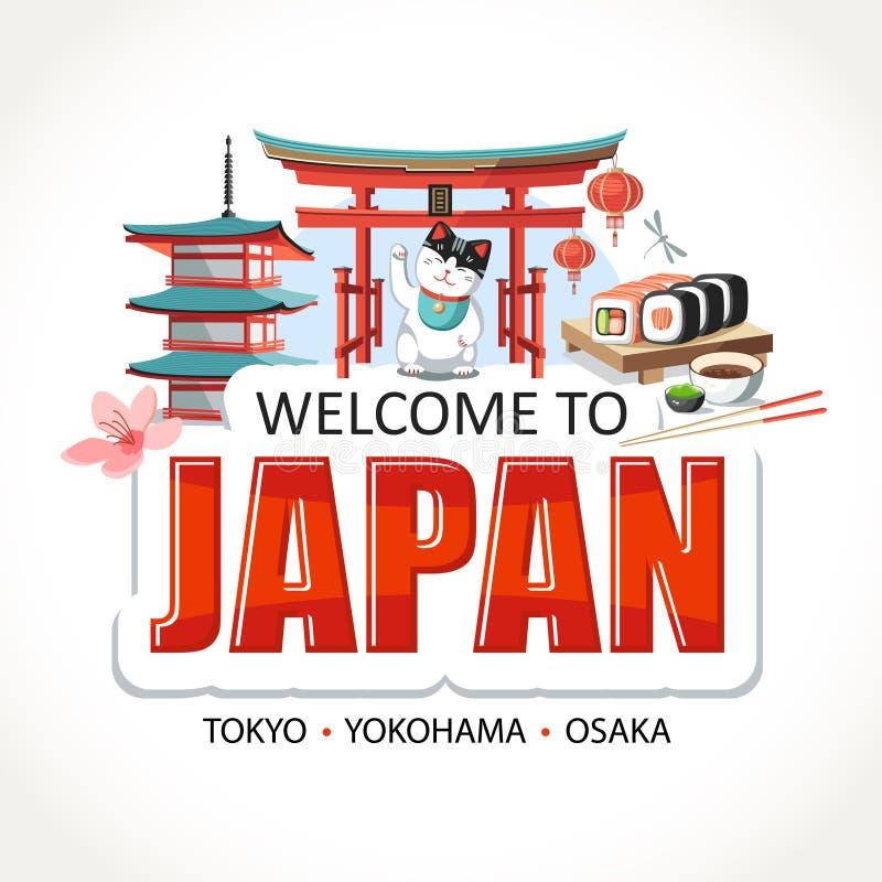 A boa vinda à rotulação do emblema de Japão observa símbolos ilustração royalty free