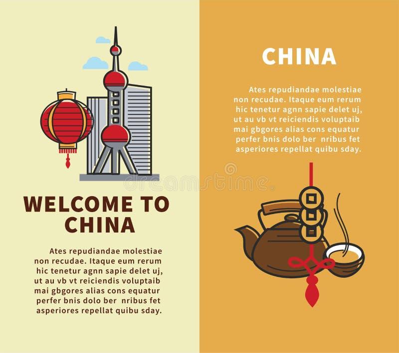 Boa vinda à viagem de China e a arquitetura e as tradições do turismo ilustração royalty free