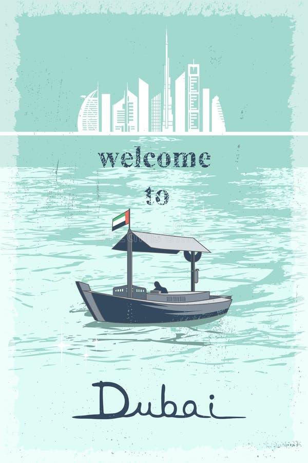 Boa vinda ao cartaz retro de Dubai ilustração royalty free