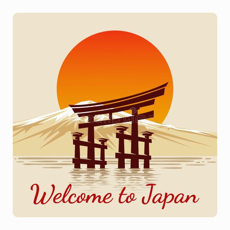 Boa vinda ao cartaz retro de Japão ilustração royalty free