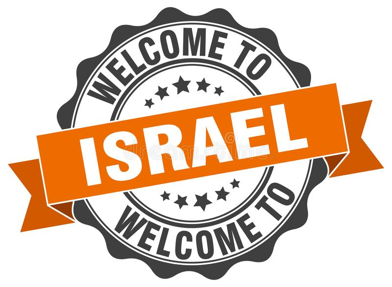 Boa vinda ao selo de Israel ilustração stock