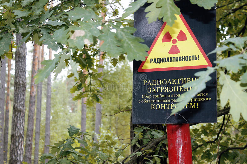 Boa vinda a Chernobyl fotografia de stock