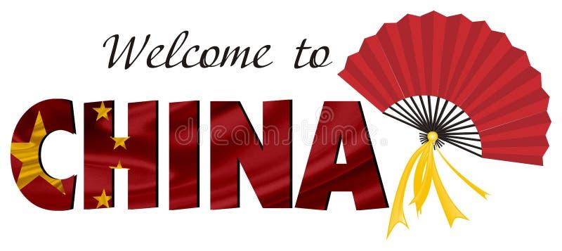 Boa vinda a China ilustração do vetor