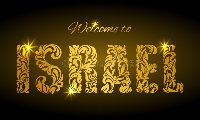 Boa vinda da inscrição a Israel do teste padrão floral Letras decorativas douradas ilustração royalty free