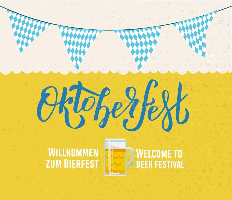 Boa vinda de Bierfest do zum de Willcommen a rotulação escrita à mão de Oktoberfest do festival da cerveja em fundo textured da c ilustração do vetor