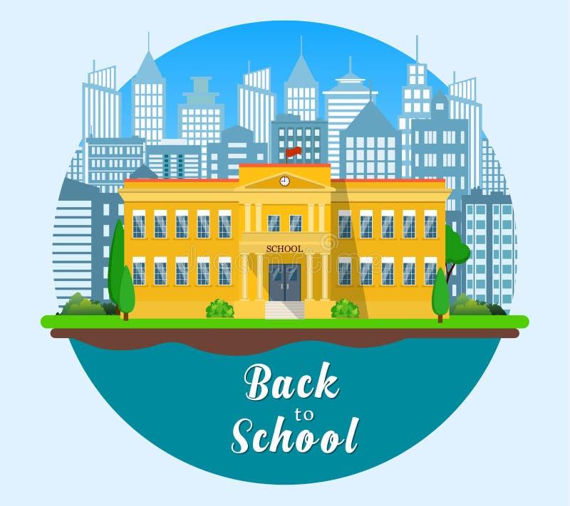 Boa vinda de volta à escola ilustração do vetor