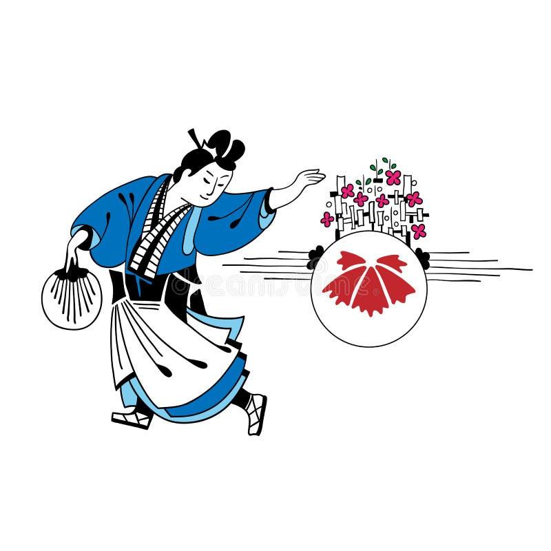 Boa vinda gráfica da série a japão ilustração royalty free