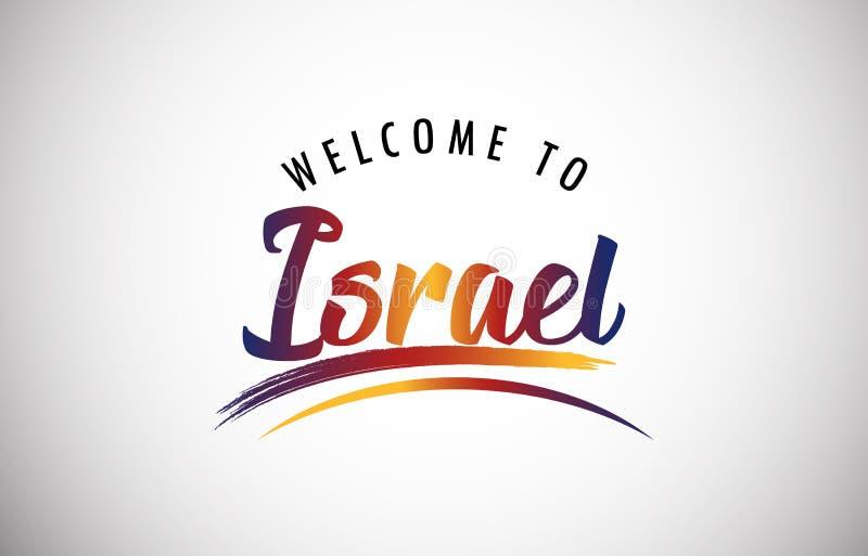 Boa vinda a Israel ilustração royalty free