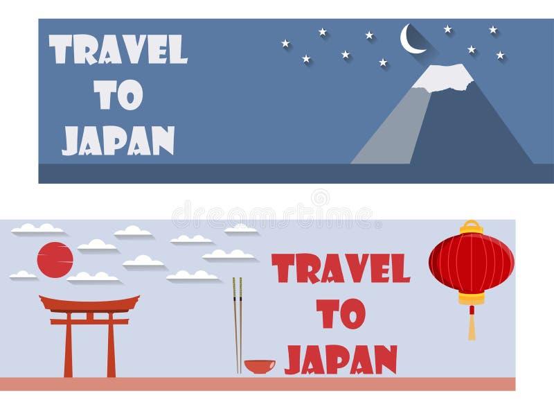 Boa vinda a Japão Bandeira lisa do curso tourism ilustração royalty free