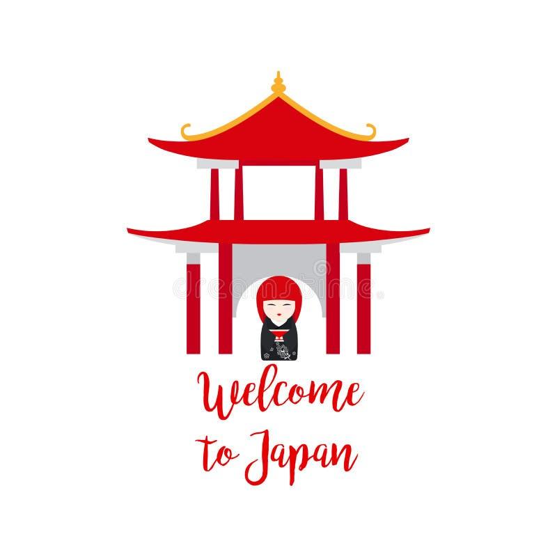 Boa vinda a Japão com boneca de Kokeshi ilustração stock