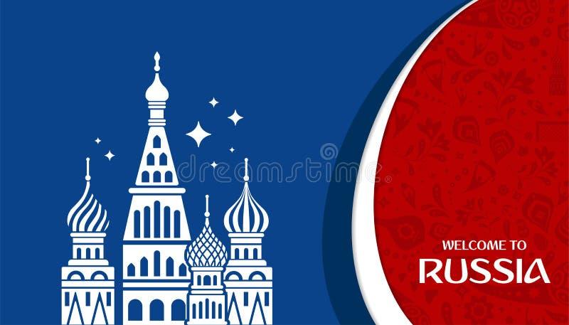 Boa vinda a Rússia Molde do projeto com eleme tradicional moderno ilustração do vetor