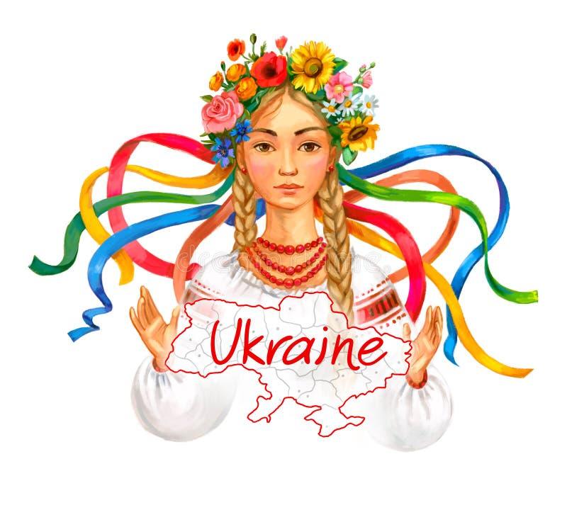 Boa vinda a Ucrânia ilustração do vetor