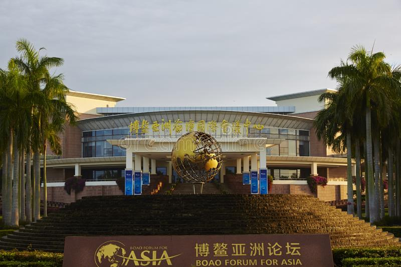 Building of Boao Forum for Asia, Hainan, China stock photography