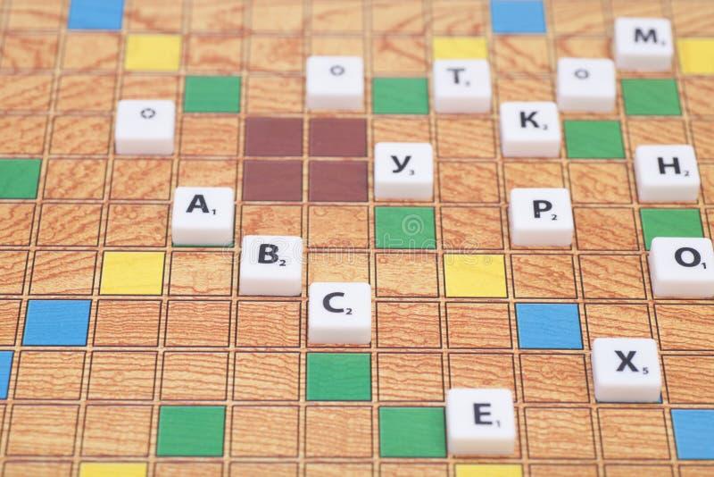 Brettspiel 5 Buchstaben