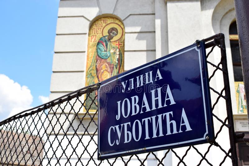Street board in Novi Sad stock photo