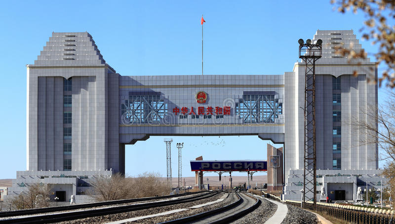 Boarder of China and Russia stock images