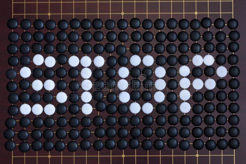 Boardgame Goe стоковые фотографии rf