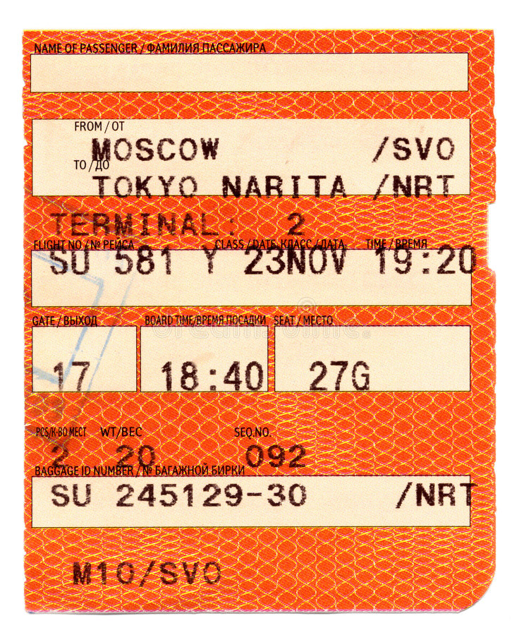 Boarding pass. In airport. Moscow royalty free stock photos