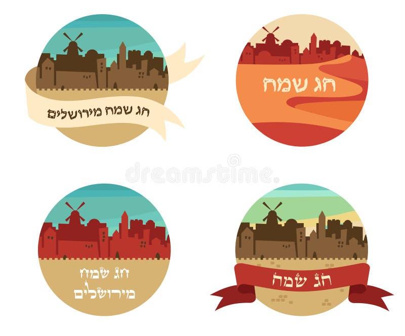 Boas festas no hebraico projeto de cartão com skyline da cidade do Jerusalém Ilustração do vetor ilustração do vetor
