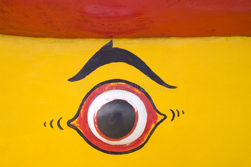 Boat's eye stock photo