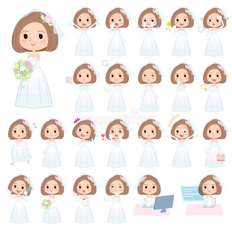 Bob Ślubnej sukni włosiane kobiety royalty ilustracja