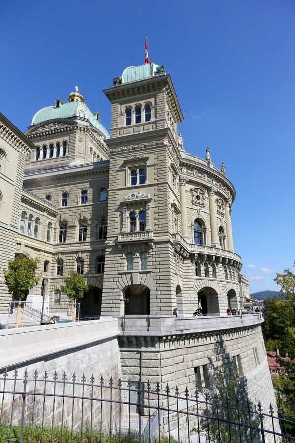 Boczny widok Federacyjny pałac zdjęcia stock