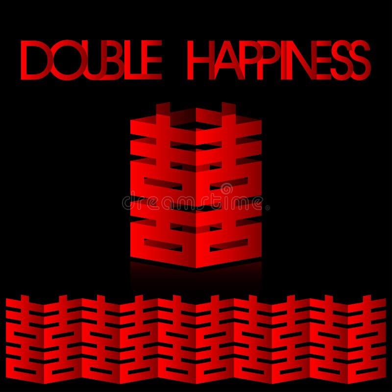Boda doble de la felicidad stock de ilustración