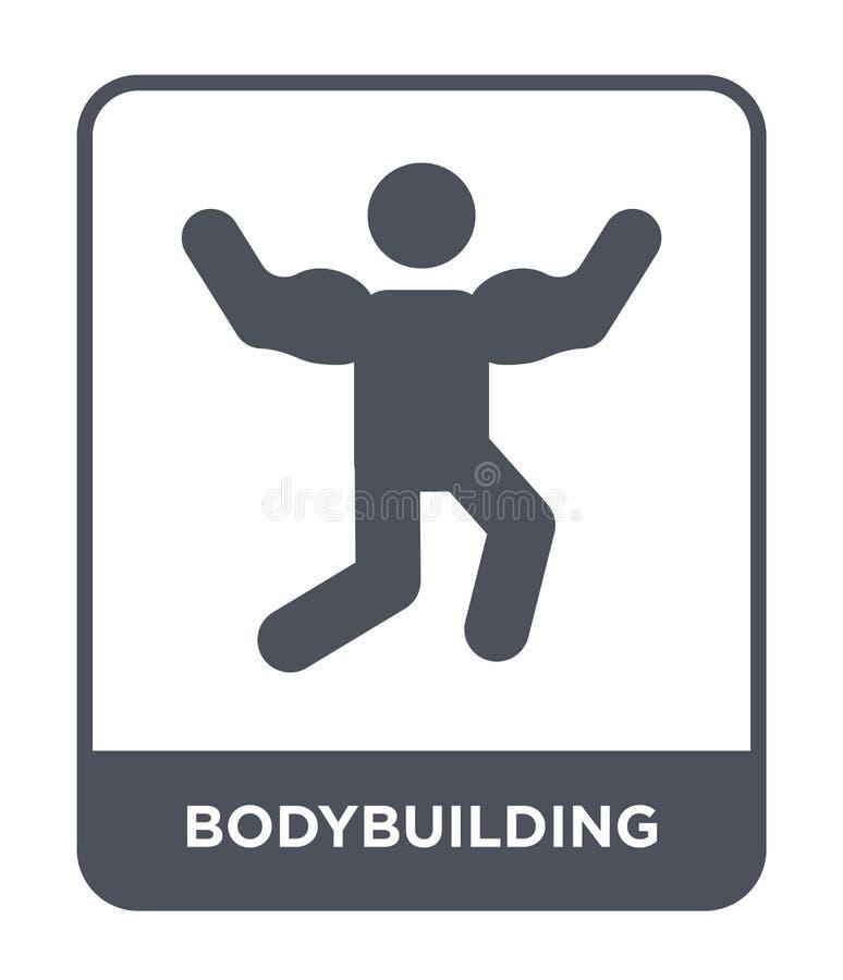 bodybuilding ikona w modnym projekta stylu bodybuilding ikona odizolowywająca na białym tle bodybuilding wektorowa ikona prosta i ilustracja wektor