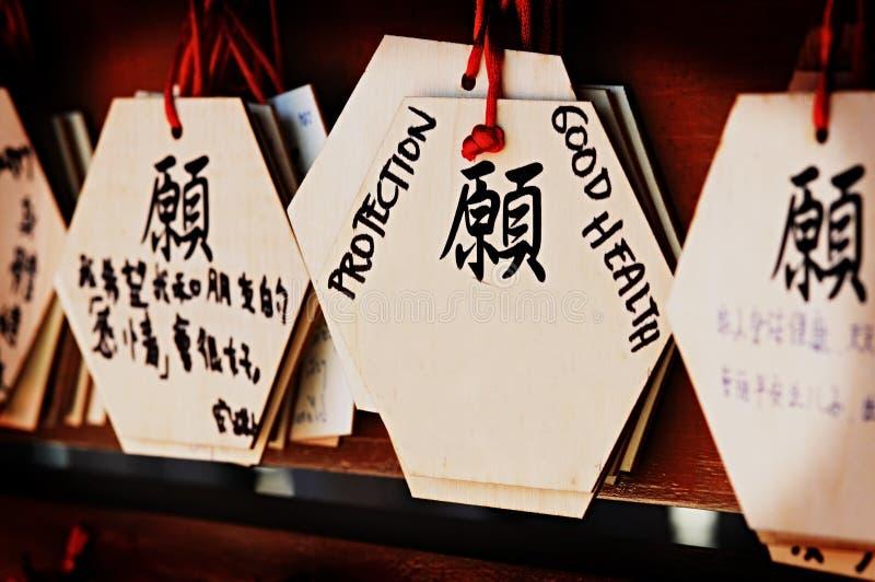 Boeddhistische gebedkaarten royalty-vrije stock foto's