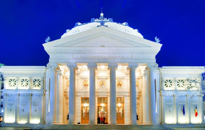 Boekarest Athenaeum bij nacht royalty-vrije stock fotografie