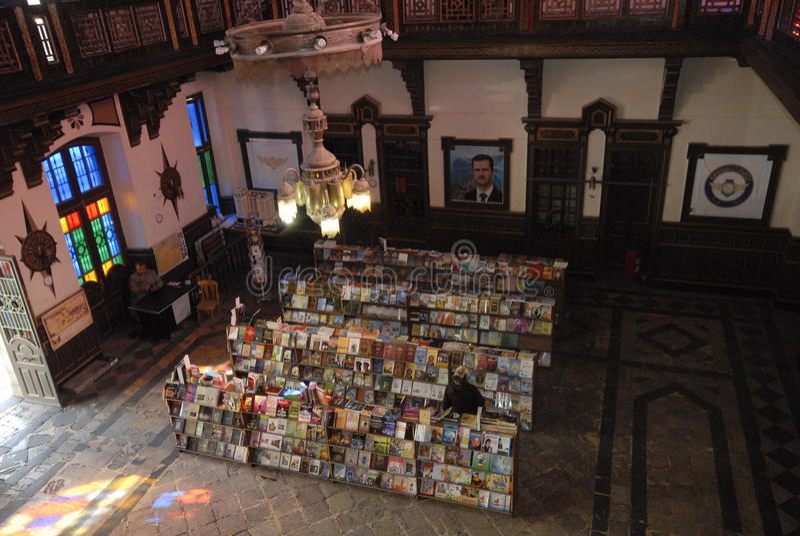 Boekhandelstation in Aleppo royalty-vrije stock foto's