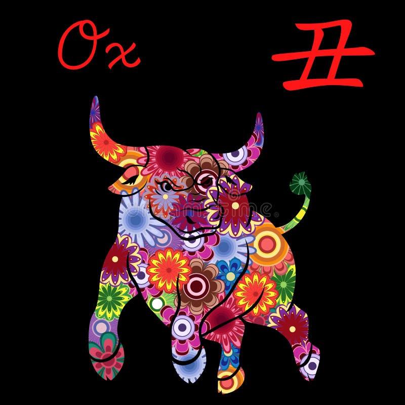 Boeuf chinois de signe de zodiaque avec les fleurs colorées illustration stock