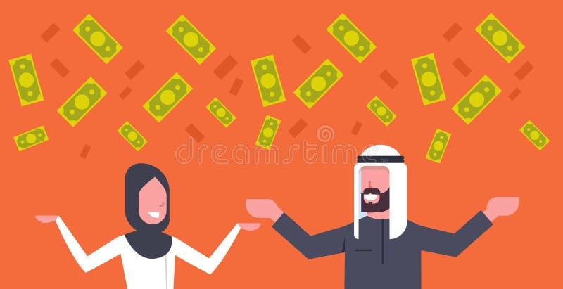 Bogatej Arabskiej pary Biznesowego mężczyzna I kobiety miotania pieniądze W górę Muzułmańskiego Pieniężnego sukcesu pojęcia royalty ilustracja