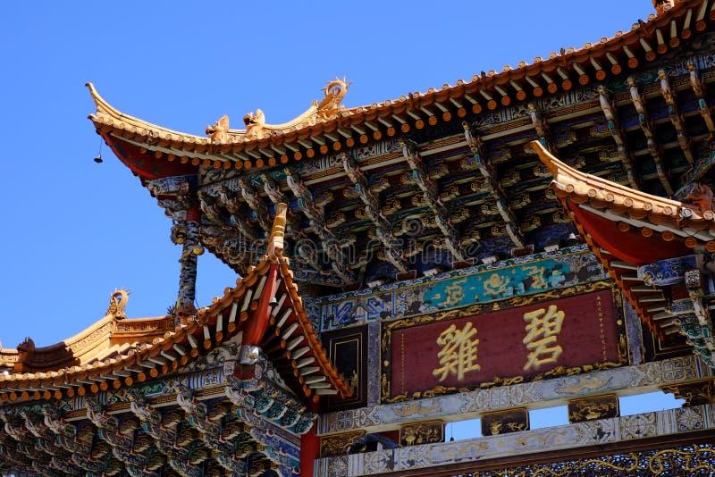 Bogen Yunnans Bijie stockfotos