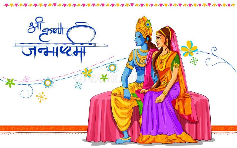Bogini Radha i władyka Krishna w Szczęśliwym Janmashtami festiwalu tle India ilustracja wektor