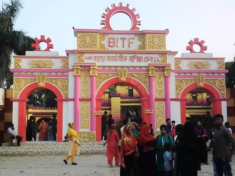 A bogura international trade fair gate. Caption from Bogura, Bangladesh on February. This is a international business point stock image
