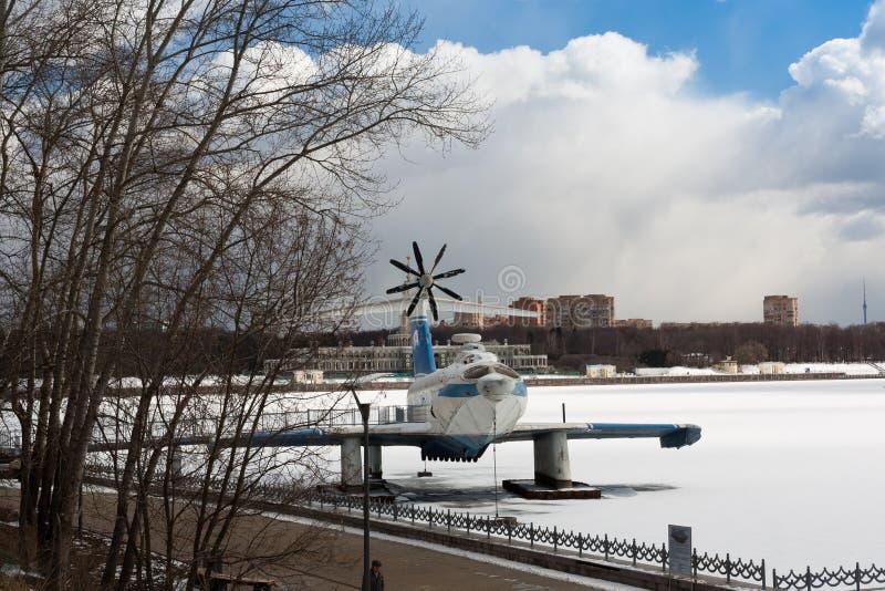 Bojowy Morski powietrzny Ekranoplan Orlyonok, Moskwa zdjęcia royalty free