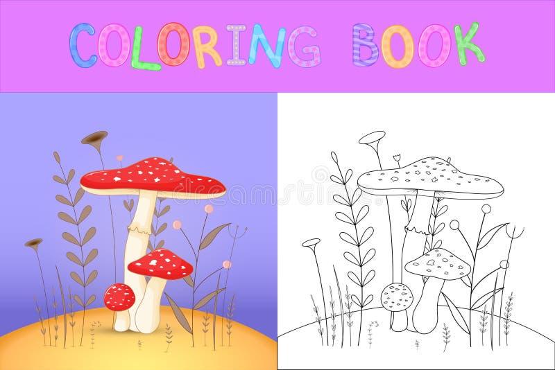 Bok för färgläggning för barn` s med tecknad filmdjur Bildande uppgifter för gulliga champinjoner för förskole- barn stock illustrationer