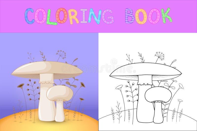 Bok för färgläggning för barn` s med tecknad filmdjur Bildande uppgifter för gulliga champinjoner för förskole- barn royaltyfri illustrationer